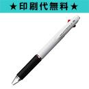 三菱 ジェットストリーム 2色ボールペン0.7mm(白軸)【名入れ専用】